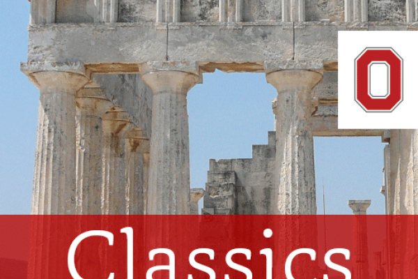Parthenon with OSU Classics banner placed over image